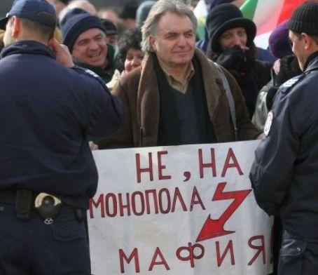 Национален протест: Да запалим монополите!