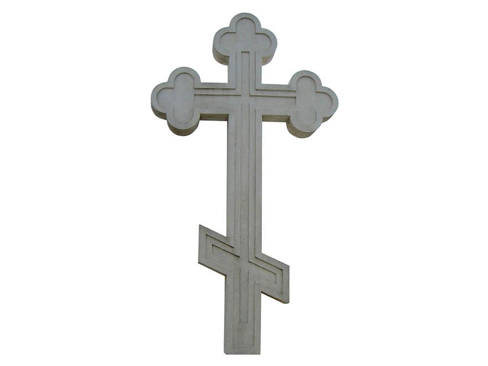 Българската православна църква чества Кръстовден