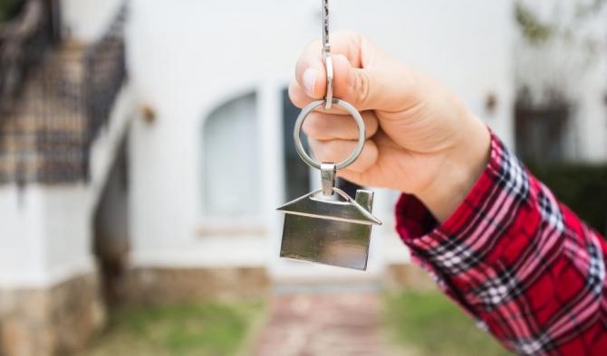 ключове за къща