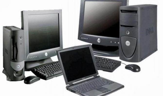 Купи компютър втора ръка и ще постъпиш умно